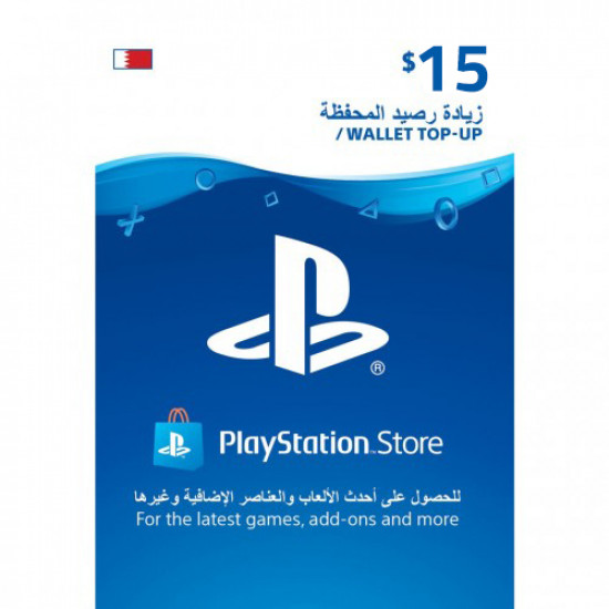$15 PlayStation Gift Card Digital Code - Bahrain