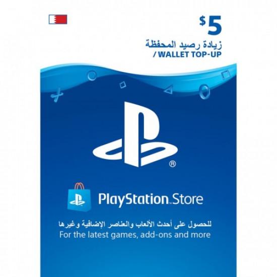$5 PlayStation Gift Card Digital Code - Bahrain