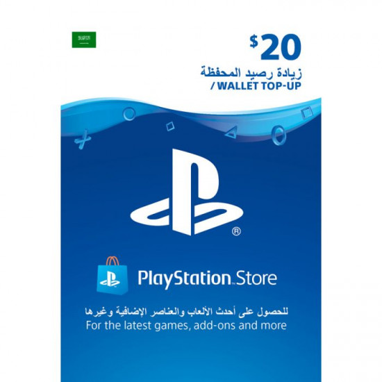 $20 PlayStation Gift Card Digital Code - Saudi Arabia