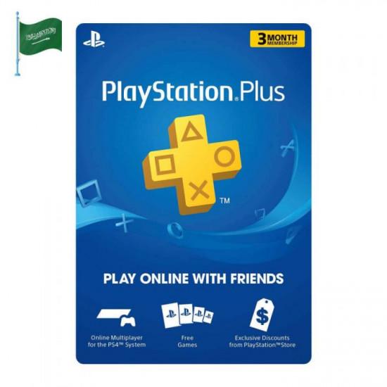 3 Month PlayStation Plus Membership Saudi Arabia  [Digital Code]